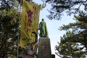 桂浜・坂本龍馬の銅像