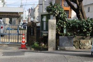 後藤象二郎誕生地の石碑
