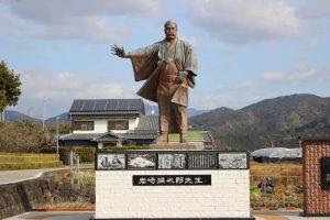 岩崎弥太郎の銅像