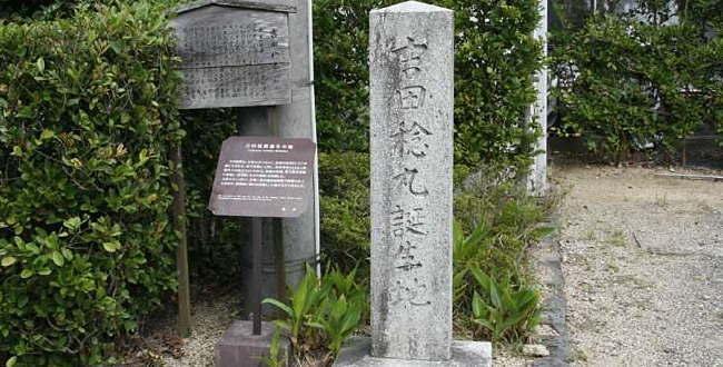 吉田稔麿 (吉田栄太郎) 池田屋事件で無念の死を遂げた吉田松陰の弟子