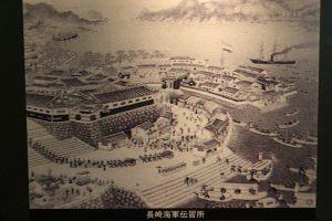 長崎海軍伝習所