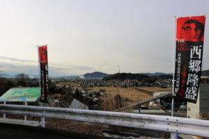 和田越えの戦い