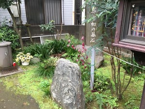 近藤勇埋葬当時の墓石