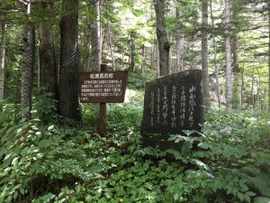 松浦武四郎の歌碑
