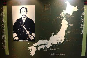榎本艦隊の江戸湾脱出