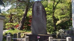 土方歳三の石碑