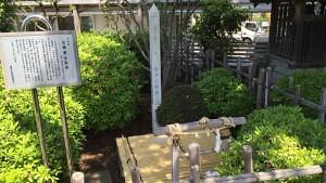 近藤勇の産湯・古井戸