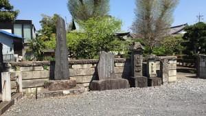 龍源寺の近藤勇の碑