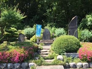 井上源三郎の碑