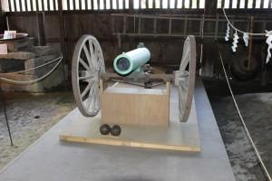 韮山代官所の大砲