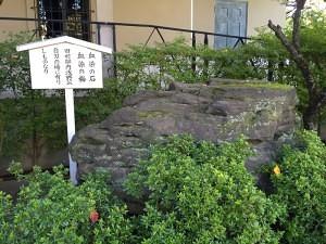 泉岳寺の血染め石