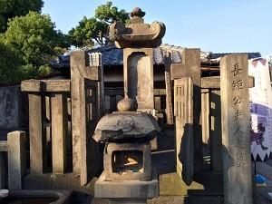 瑤泉院の墓