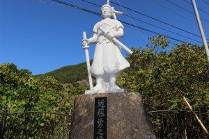 近藤勇の像