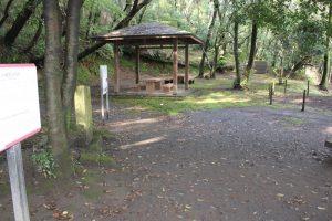 南洲野屋敷跡