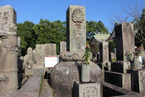 桂久武の墓