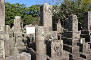 小倉壮九郎知周の墓