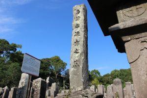 島津啓次郎の墓