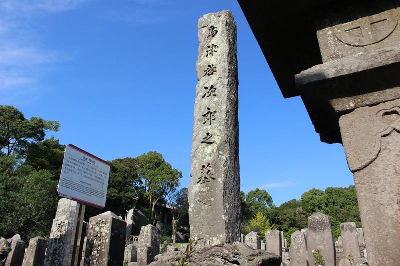 南洲神社と南州墓地~西郷隆盛の...