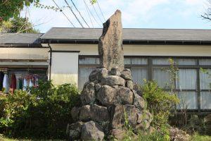 別府晋介誕生地の石碑