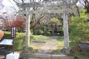 相良家の墓所