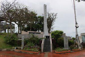 海軍慰霊之塔