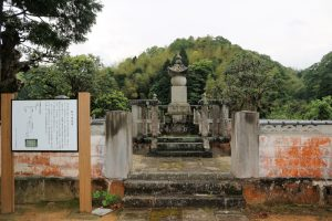 松平直諒の墓