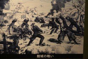 館城の戦い