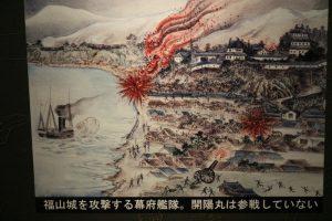 松前城(福山城)を艦砲射撃