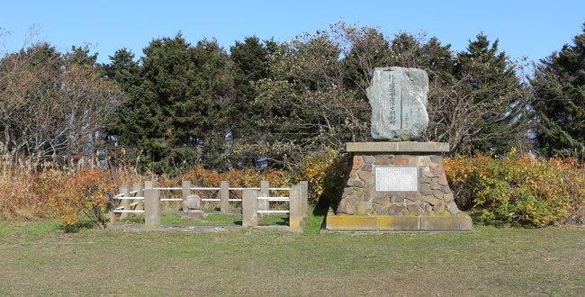 野付半島にある会津藩士の墓