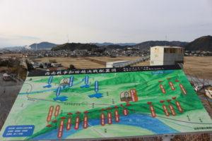 和田峠越えの戦い