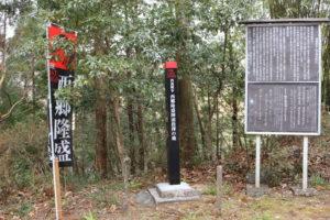 西南の役「和田越決戦場」