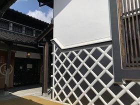 二階堂トクヨ
