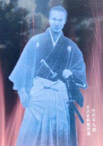 渋沢平九郎