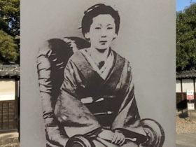 尾高千代(渋沢千代)